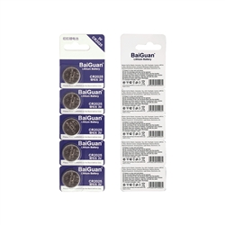 5BCR2025SC Multipurpose Long Lasting Lithium Button Cell Battery 3V CR2025, Pack of 5