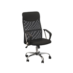 ALEKO® ALMC1888BL Ergonomic Mesh Office Chair