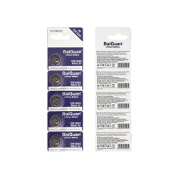 5BCR1620SC Multipurpose Long Lasting Lithium Button Cell Battery 3V CR1620, Pack of 5