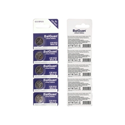 5BCR1632SC Multipurpose Long Lasting Lithium Button Cell Battery 3V CR1632, Pack of 5